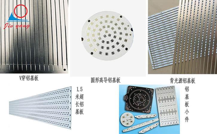 铝基板PCB专用模温机及层压工艺应用详解