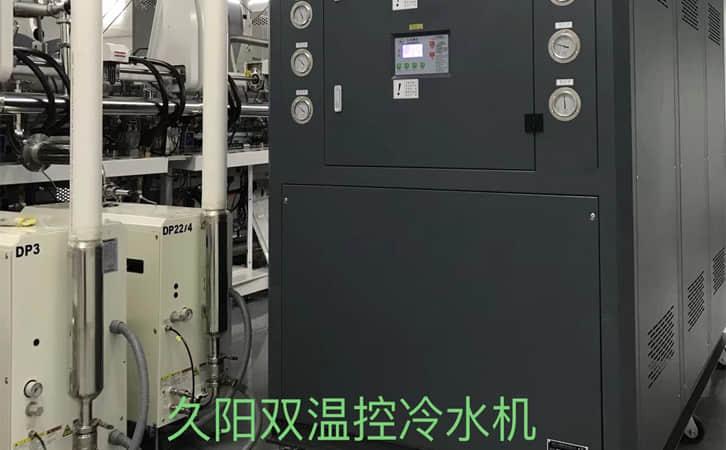 真空镀膜机配冰水控温系统_双回路工业冷水机_成功案例