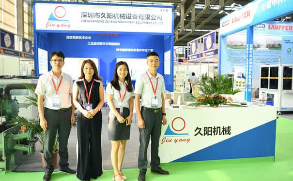 宝马娱乐bm777线路在深圳会展中心