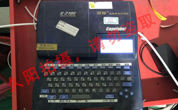 宝马娱乐bm777线路线缆标志打印机