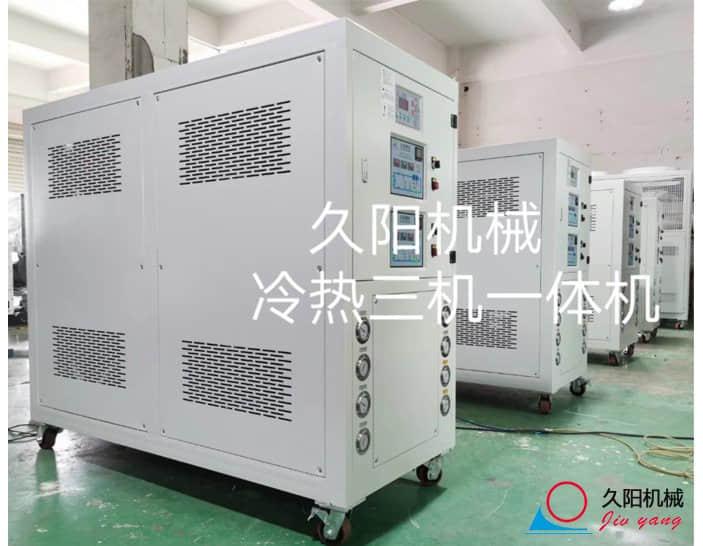 冷热一体模温机_三辊压光机模温机