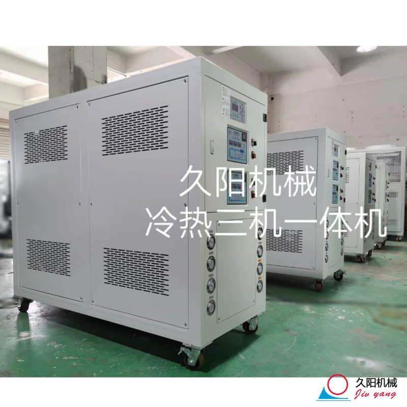 冷热一体模温机机