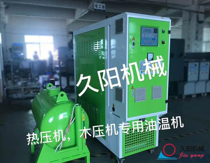 木板机模温机_热压机油式模温机