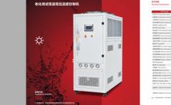 解析环试设备冷水机组集中降温方