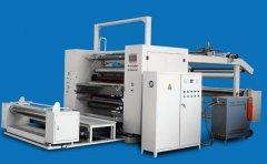 干式复合机专用模温机温控案例