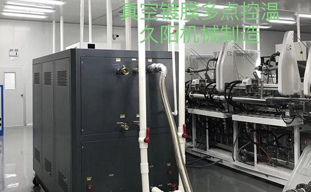 制冷设备冷水机