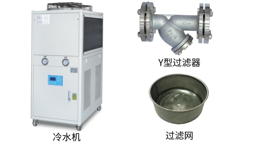 冷水机过滤器