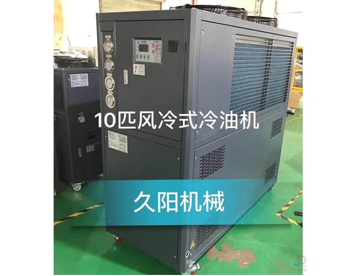 风冷冷油机_工业冷油机